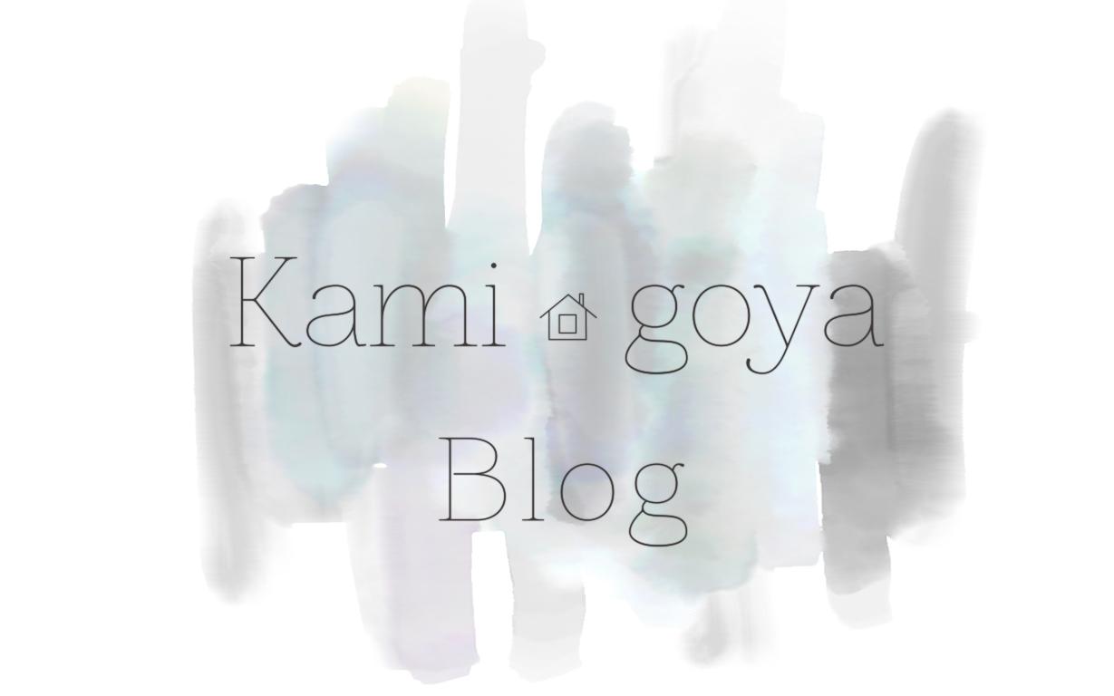 Kami-goya Blog